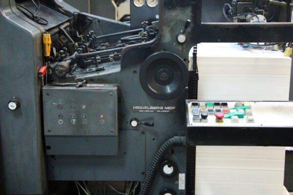 大型印刷機